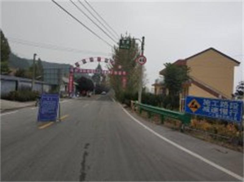 陇县陇三路项目