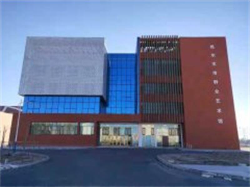 格尔木市群众艺术馆