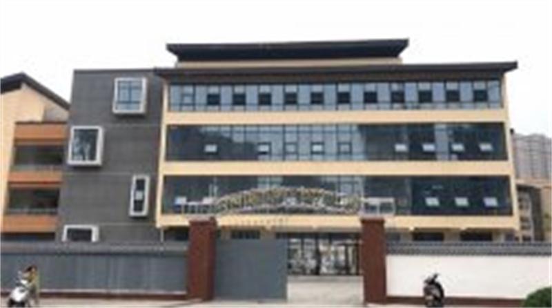 汉阴县第三幼儿园二号教学楼nba视频直播纬来体育