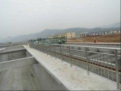 陇县污水处理厂