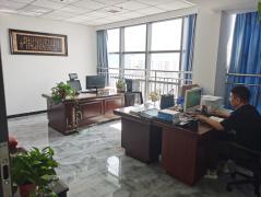 法务部、督察室